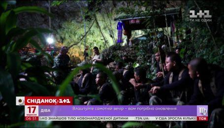 Кінокомпанії борються за екранізацію спецоперації з порятунку тайських хлопчиків із затопленої печери