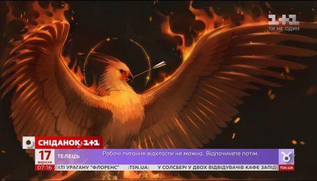 Езотерик Сімона Бородіна розкаже астрологічний прогноз на 17 вересня