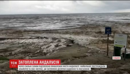 Высокая вода на юге Испании. Из-за сильных ливней затопило прибрежную часть Андалусии