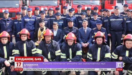 Украинские спасатели отмечают профессиональный праздник