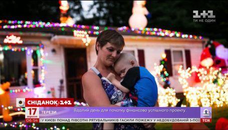 Родители больного раком мальчика решили устроить ему Рождество в сентябре