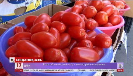 Подорожание томатов и изменения в производстве табачных изделий - экономические новости