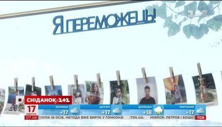 """Благотворительный фонд """"Таблеточки"""" организовал """"Праздник победителей"""" для детей, победивших рак"""
