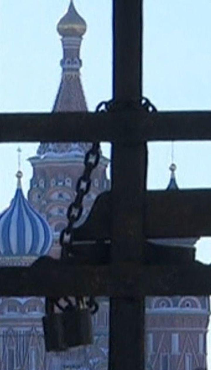 Швейцарія вимагає від Росії припинити шпигувати на її території