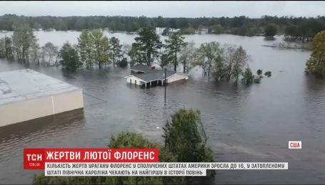 """Число жертв урагана """"Флоренс"""" увеличилось"""