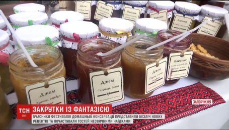 Киви с коньяком и сливы в шоколаде - в Запорожье состоялся фестиваль домашнего консервирования
