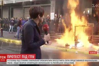 Протест под ГПУ: активисты жгут шины, которые сразу заливают из прокуратуры