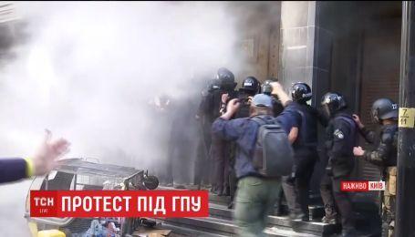 В Киеве активисты протестуют против сотрудничества украинских и российских спецслужб