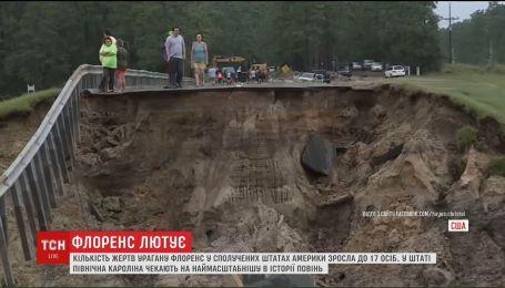 Північній Кароліні загрожує найбільша повінь за всю історію штату