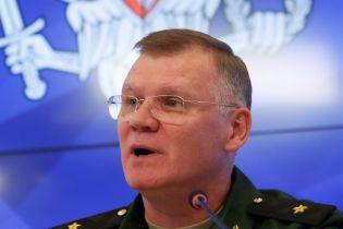 В Минобороны РФ назвали виновных в катастрофе Ил-20