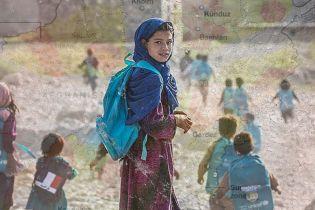 Війна за мир в Афганістані