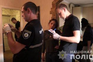 У Києві уродженець Росії задушив жінку, з якою познайомився в Мережі