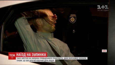 У столиці таксі протаранило зупинку громадського транспорту, є постраждалі
