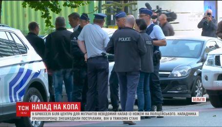 В Брюсселе неизвестный с ножом атаковал правоохранителя