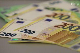 Странный эксперимент в Германии: участники розыгрыша могут выиграть тысячу евро ежемесячного дохода