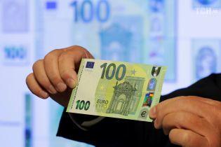 Евро снова резко подешевел. Курс валют на 17 декабря
