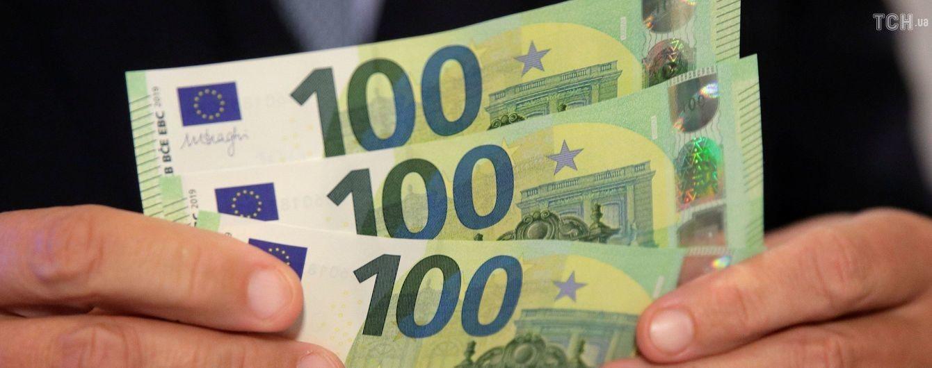 Долар і євро здешевшали. Нацбанк визначився з курсами валют на п'ятницю та вихідні