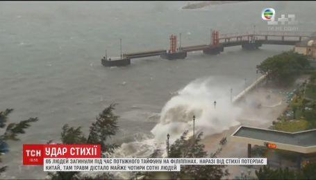 """В эпицентре стихии: в Китае сотни людей получили травмы из-за тайфуна """"Мангхут"""""""