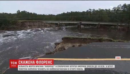 В большинстве рек Северной Каролины уровень воды достиг критических отметок