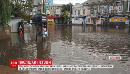 В Бердянске подсчитывают убытки после мощного ливня