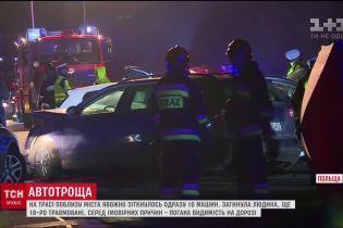 В Польше в ДТП столкнулось сразу 16 машин