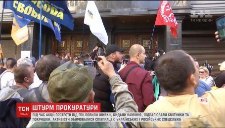 Прокуратура без герба и мокрые протестующие: что повлекло масштабную акцию протеста