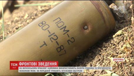 Откровенно обнаглели: кадровые военные Росгвардии обстреливают Приазовье с новейшего оружия
