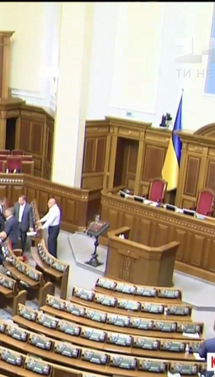 ВР планує взятися за перейменування Кіровоградської та Дніпропетровської областей