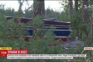 Селян поблизу Києва наполохали покинуті труни та викопані могили посеред лісу