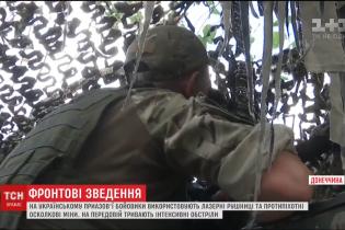 Бойовики на Донбасі почали використовувати новітню лазерну зброю, яка може осліпити людину
