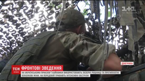 Бойовики на Донбасі почали використовувати новітню зброю, яка може осліпити людину