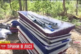 Під Києвом у лісі виявили 12 викопаних могил і 12 порожніх трун