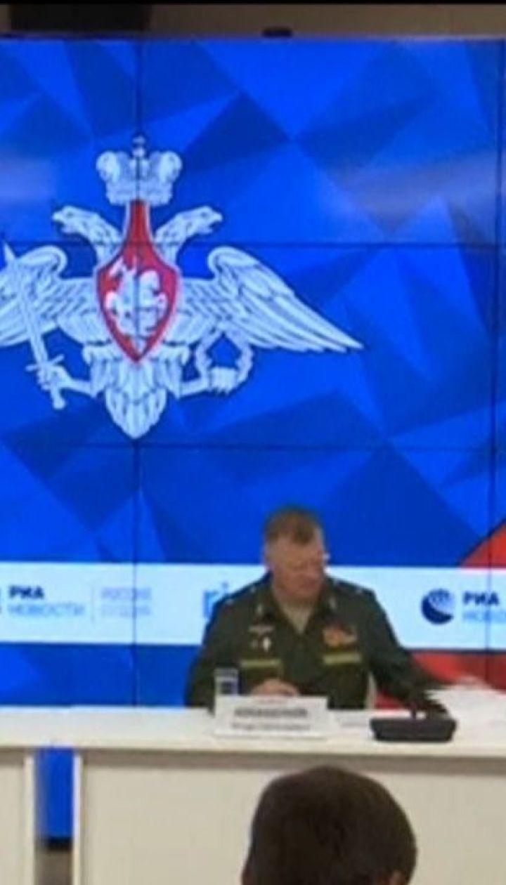 "У РНБО назвали фейком версію Кремля про причетність України до катастрофи ""Боїнга"""