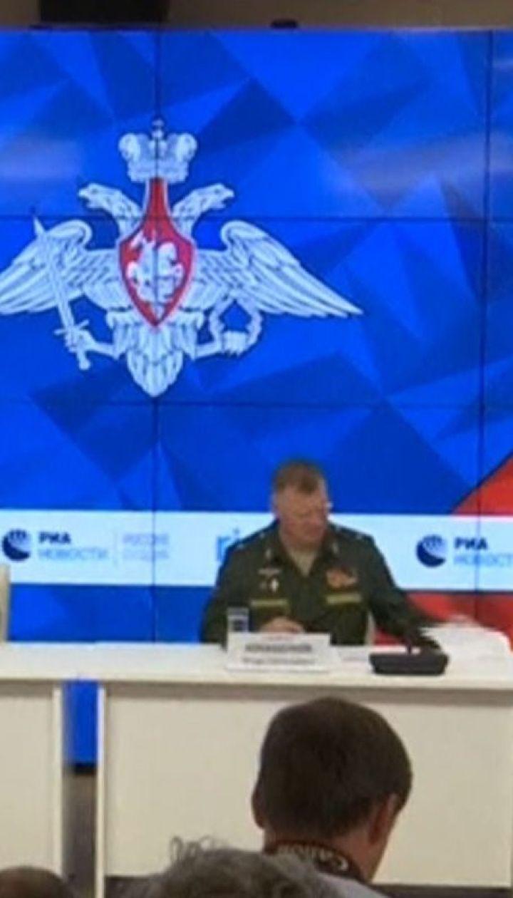 """В СНБО назвали фейком версию Кремля о причастности Украины к катастрофе """"Боинга"""""""