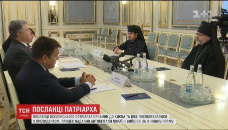 Процесс предоставления автокефалии Украине вышел на финишную прямую