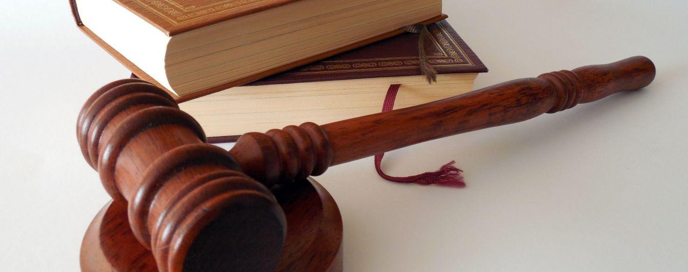 С сегодняшнего дня в Украине начал работать Высший антикорупционный суд