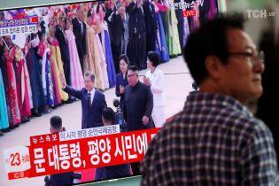 Решение межкорейского саммита и ситуация с российским Ил-20. Пять новостей, которые вы могли проспать