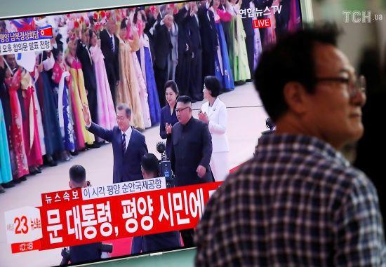 Рішення міжкорейського саміту та ситуація з російським Іл-20. П'ять новин, які ви могли проспати