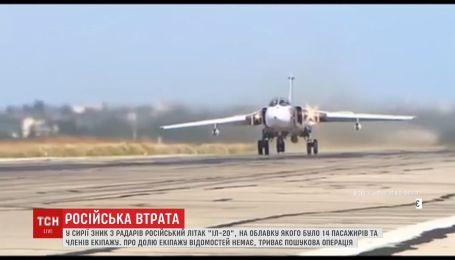 """Нова російська втрата у Сирії. Над Середземним морем зник з радарів літак """"Іл-20"""""""