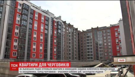 """У Львові безкоштовно дали квартири черговикам в будинку, що незаконно звели до """"Євро 2012"""""""