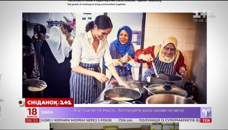 Меган Маркл представила кулінарну книжку