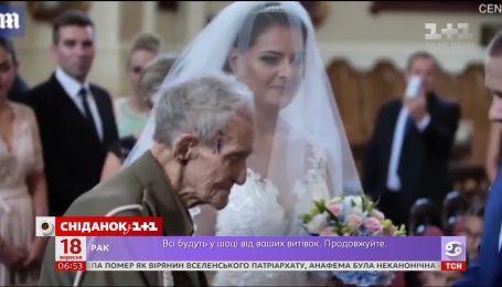 В Польше невесту отвел к алтарю ее дедушка - ветеран Второй мировой войны