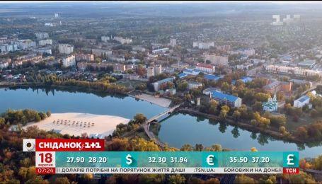 Миргород и Лубны празднуют день рождения