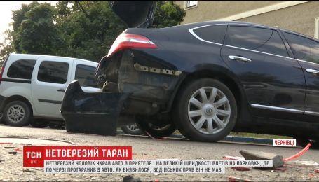 """У Чернівцях нетверезий водій на великій швидкості в'їхав під знак """"проїзд заборонено"""""""