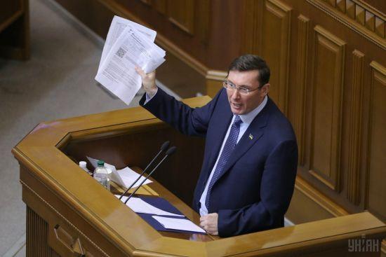 Луценко вніс до Ради подання на притягнення до кримінальної відповідальності трьох нардепів