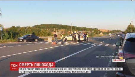 На угорському кордоні затримали двох іноземців, які збили на смерть дитину