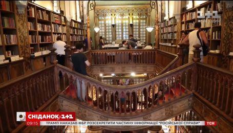 Мой путеводитель. Португалия - самый красивый книжный магазин в мире и уникальный вокзал
