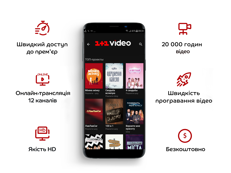 1+1 video_1