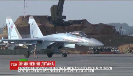 Російський літак у Сирії помилково збили союзники Москви