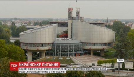 """В Страсбурге будут говорить о деле """"Гонгадзе против Украины"""""""